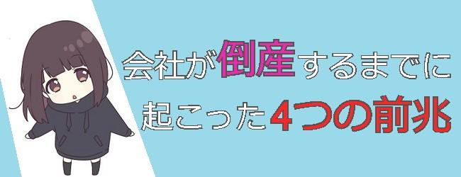f:id:tanuki1221:20190722051525j:plain
