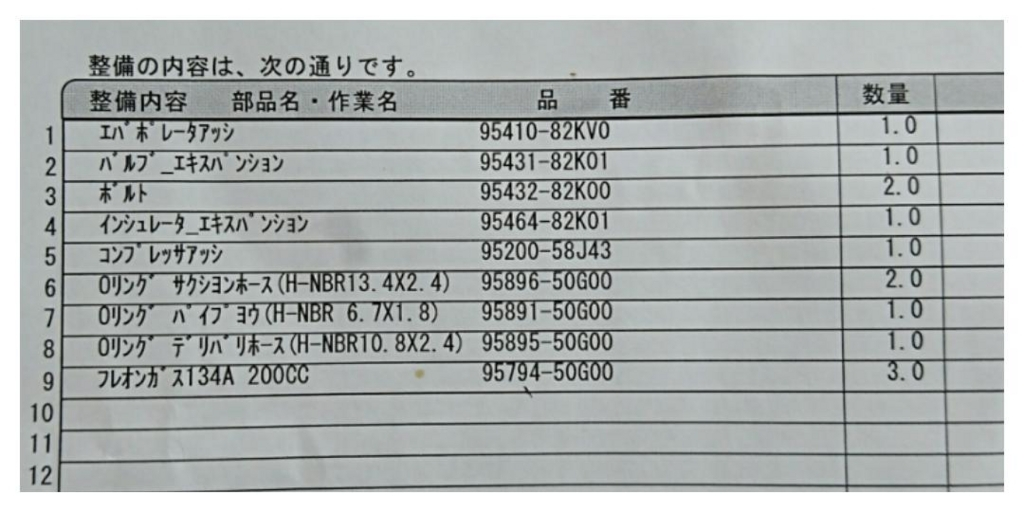 f:id:tanuki3838:20180630111211j:plain