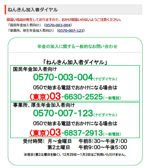 f:id:tanuki3838:20190125105344p:plain