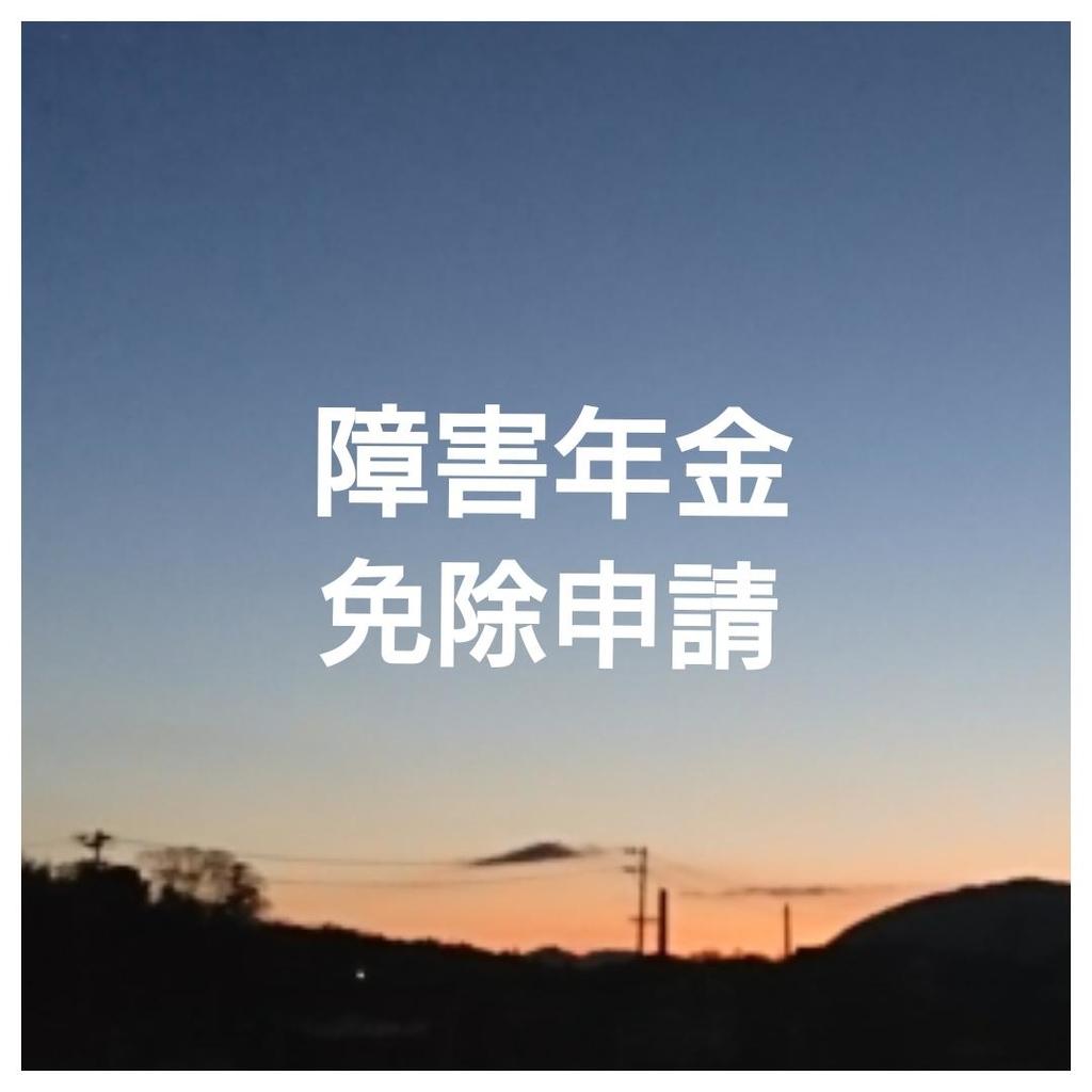 f:id:tanuki3838:20190125125531j:plain