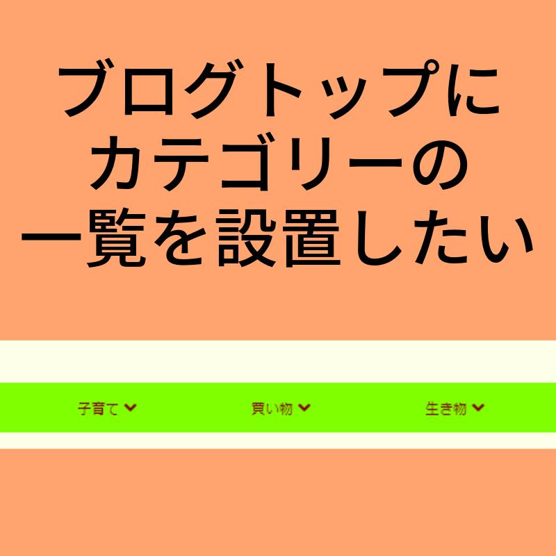 f:id:tanuki3838:20190619232831p:plain