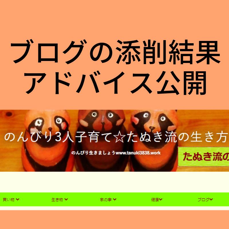 f:id:tanuki3838:20190619235326p:plain