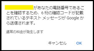 f:id:tanuki3838:20190916013206p:plain