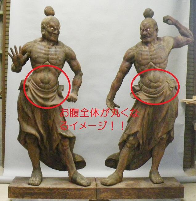 f:id:tanuki533:20170201172713j:plain