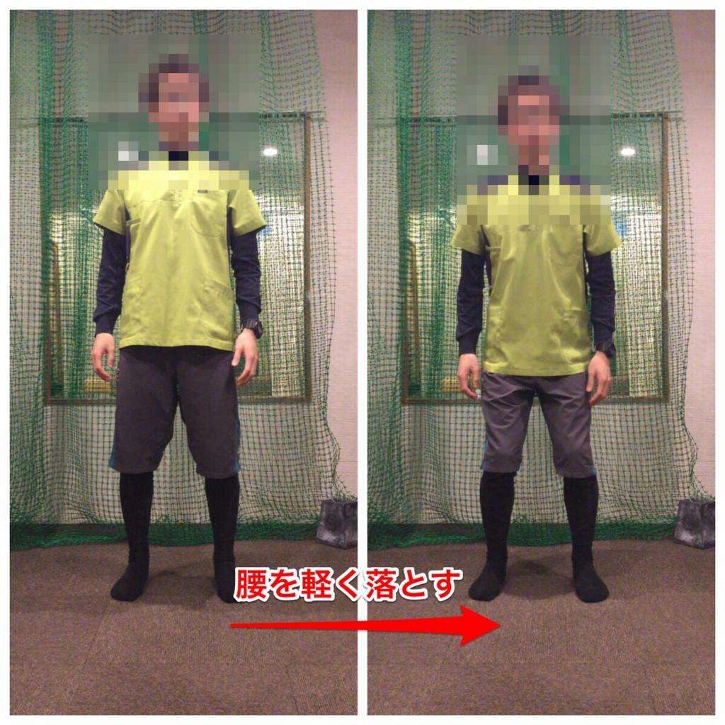 f:id:tanuki533:20170221182635j:plain