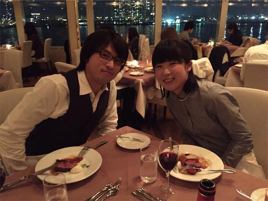 f:id:tanuki_to_risa:20170331141941j:image