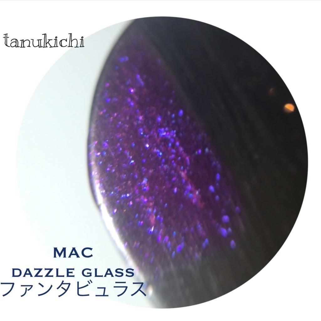 f:id:tanukichicosme:20160920222201j:plain