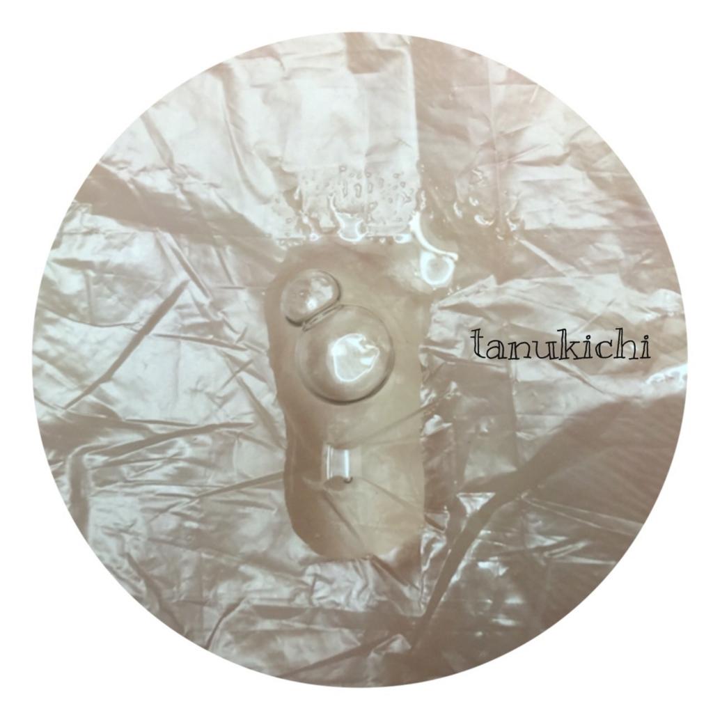 f:id:tanukichicosme:20160925232829j:plain