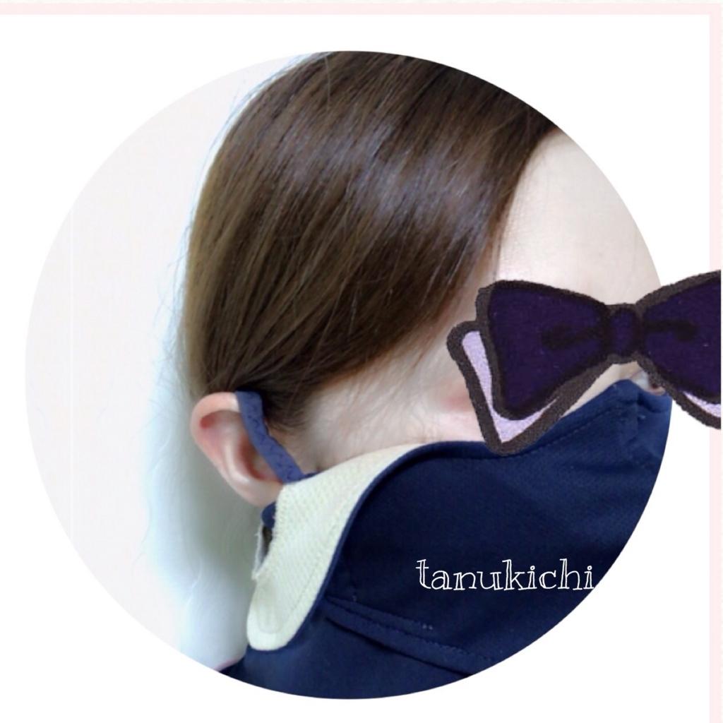 f:id:tanukichicosme:20170803230349j:plain