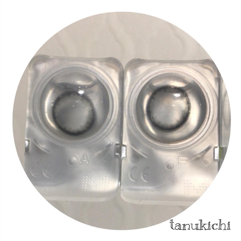 f:id:tanukichicosme:20180108205208j:plain