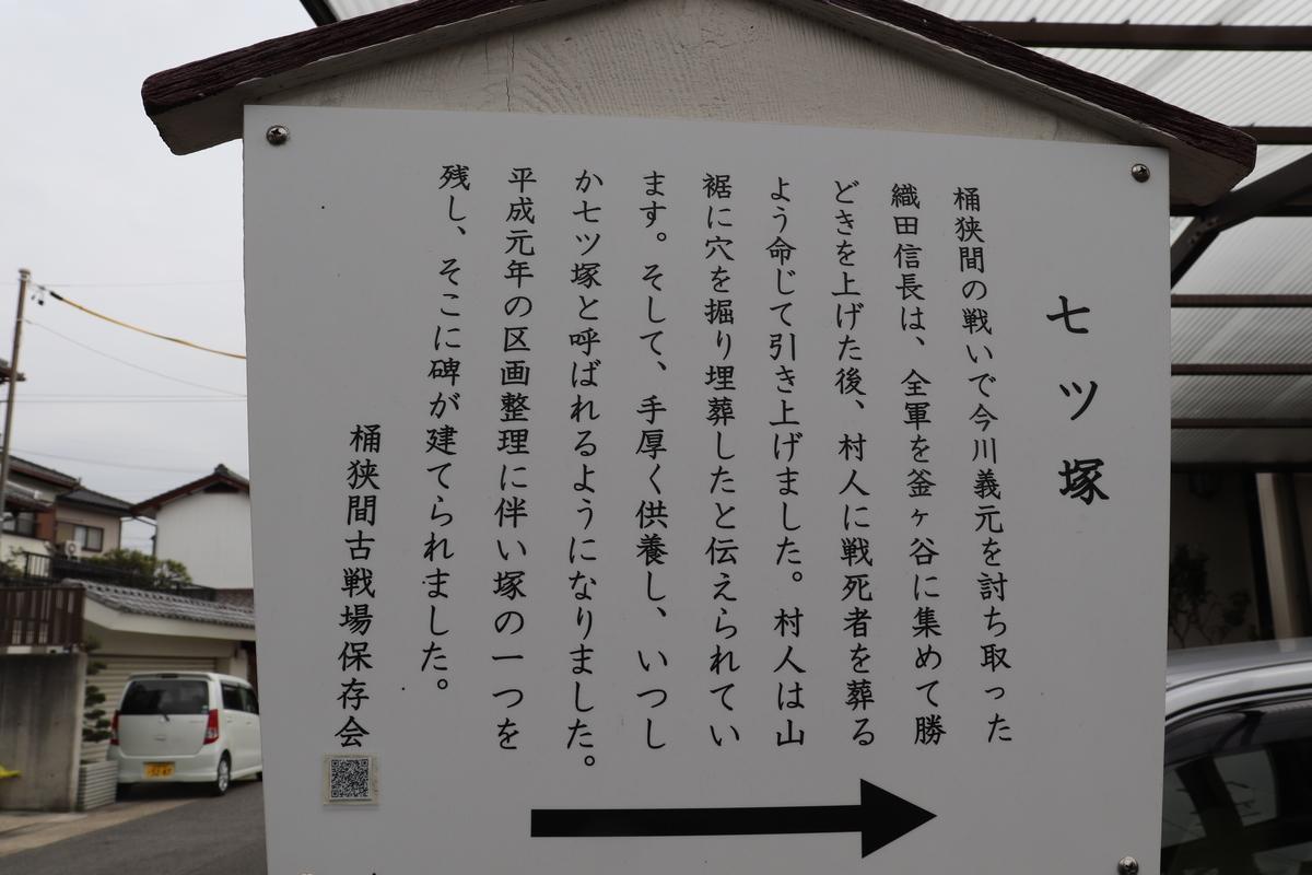 f:id:tanukidan:20190404222301j:plain