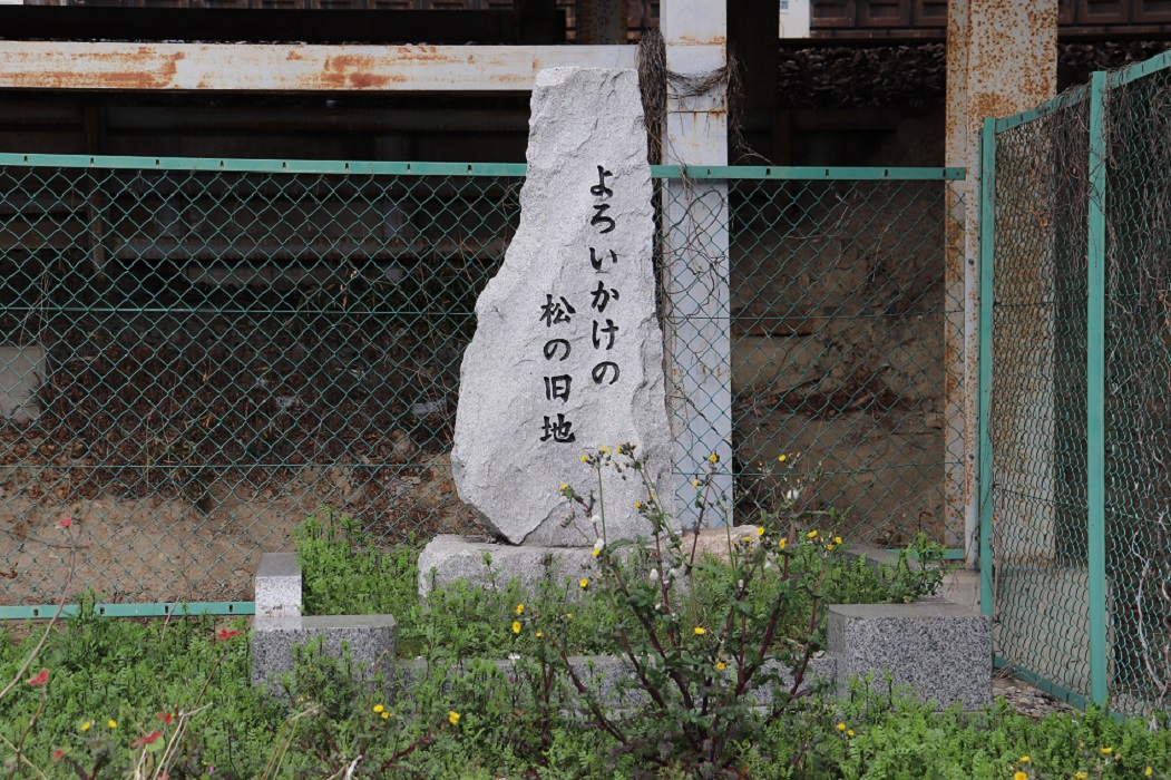 f:id:tanukidan:20190421134517j:plain