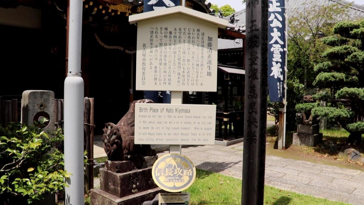 f:id:tanukidan:20190530220111j:plain