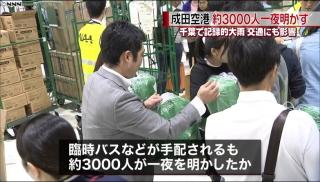 f:id:tanukifureiyu:20191120220730j:plain