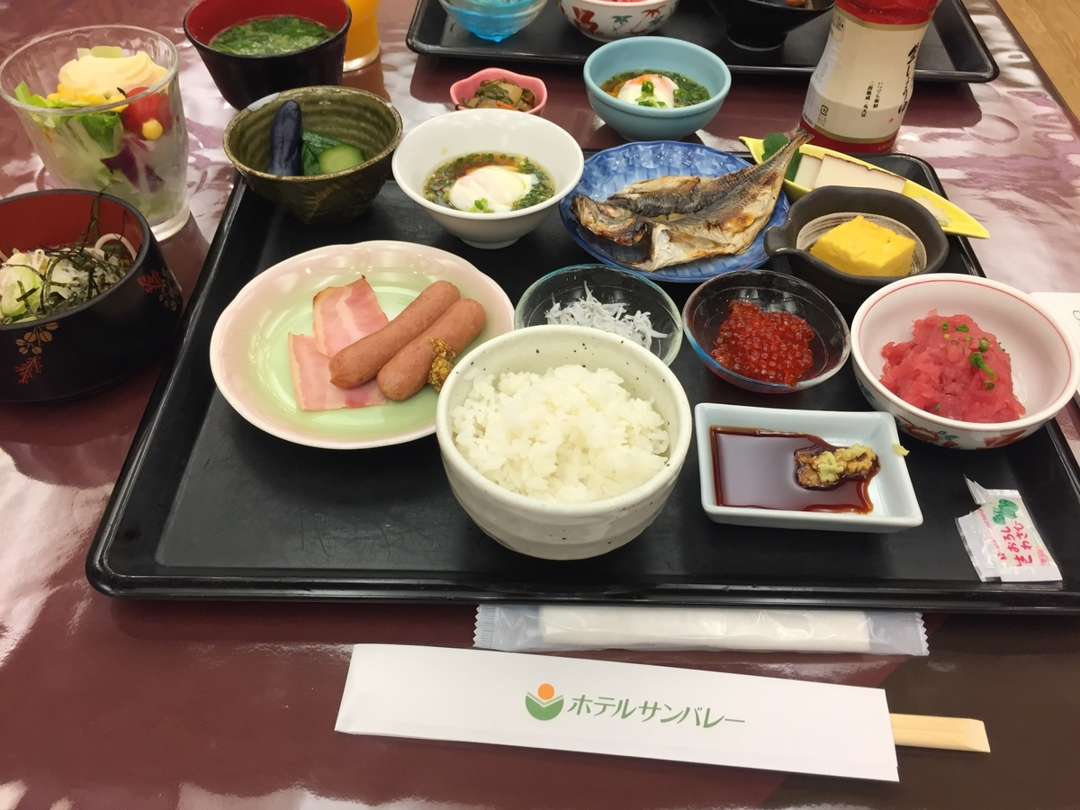 f:id:tanukifureiyu:20201010211437j:plain