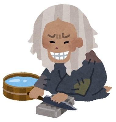 f:id:tanukifureiyu:20201220185734j:plain