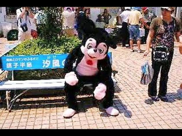 f:id:tanukifureiyu:20210228163529j:plain