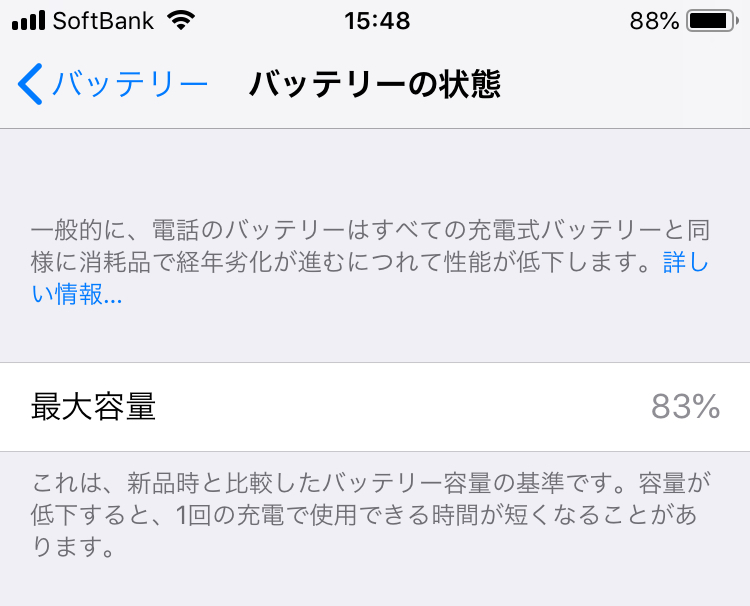 f:id:tanukifureiyu:20210306204817j:plain