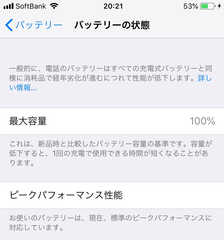 f:id:tanukifureiyu:20210306205102j:plain