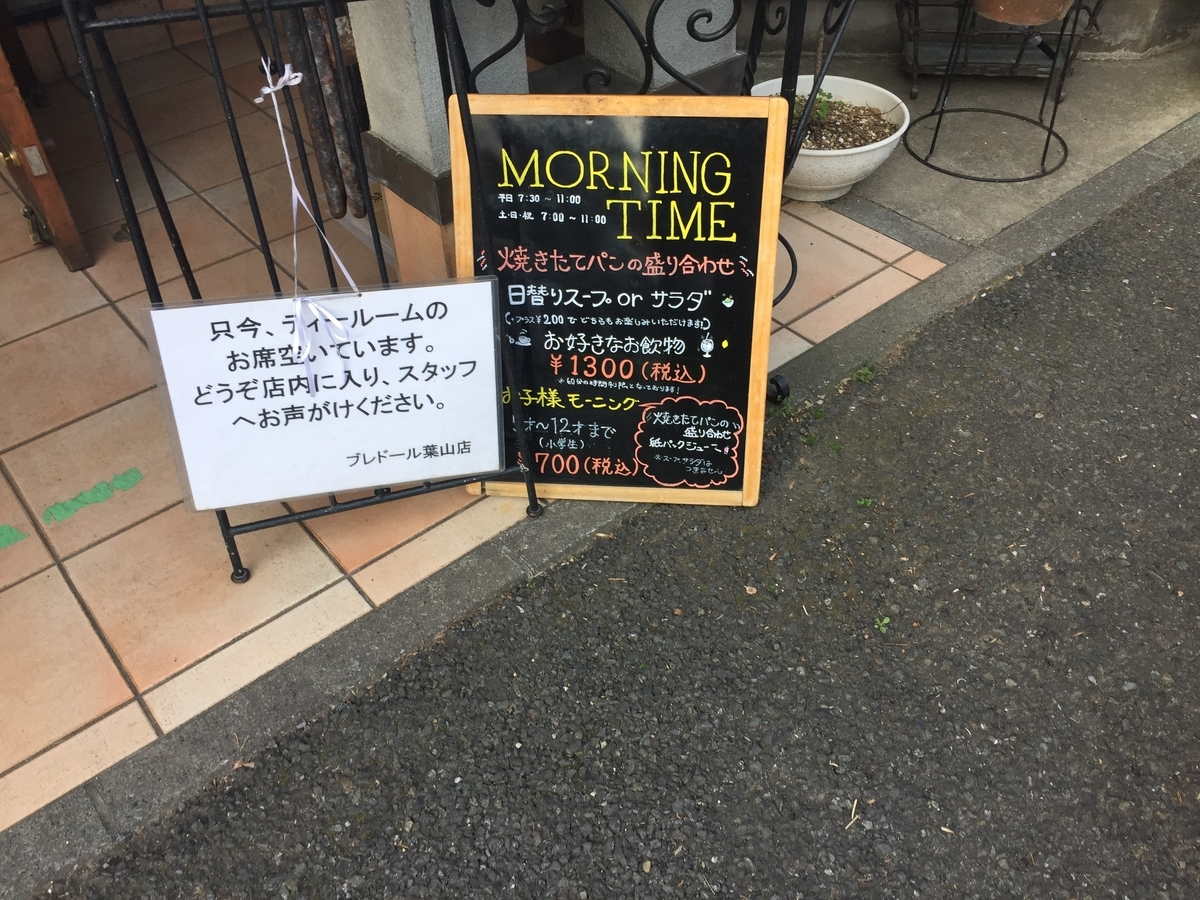 f:id:tanukifureiyu:20210329211529j:plain