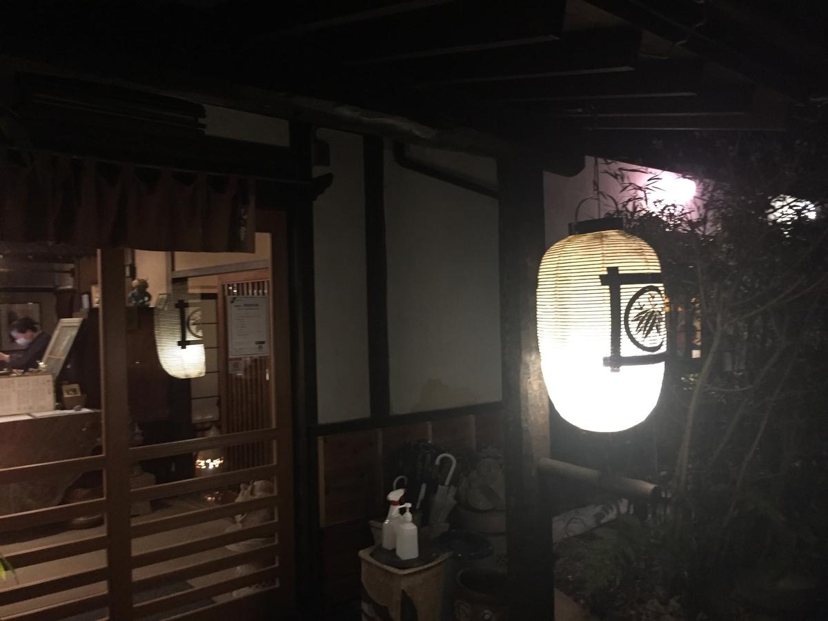 f:id:tanukifureiyu:20210329214029j:plain