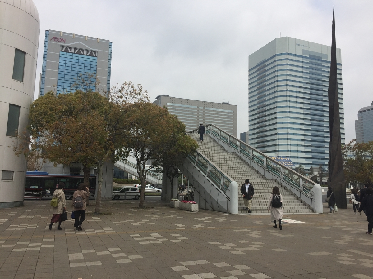 f:id:tanukifureiyu:20210403000929j:plain