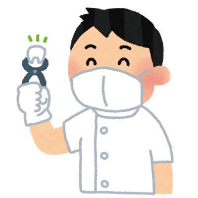 f:id:tanukifureiyu:20210404210251j:plain