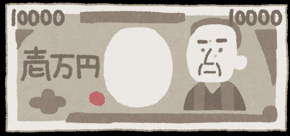 f:id:tanukifureiyu:20210411102651p:plain