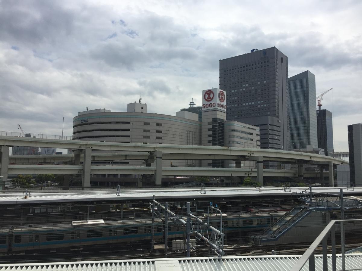 f:id:tanukifureiyu:20210418192805j:plain