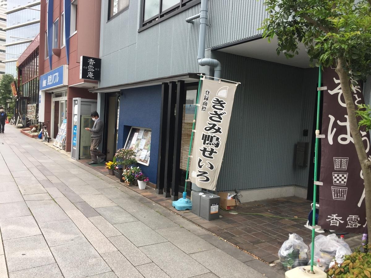 f:id:tanukifureiyu:20210418193006j:plain