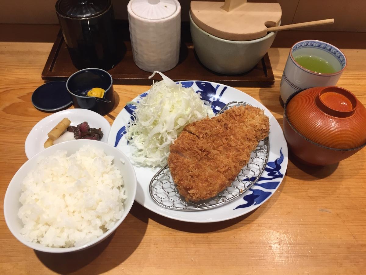 f:id:tanukifureiyu:20210501130037j:plain