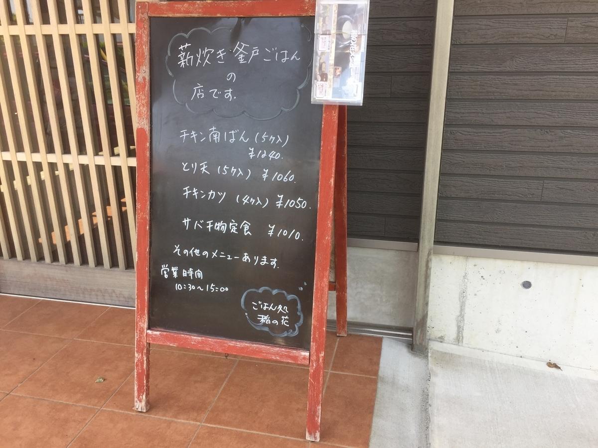 f:id:tanukifureiyu:20210505161428j:plain