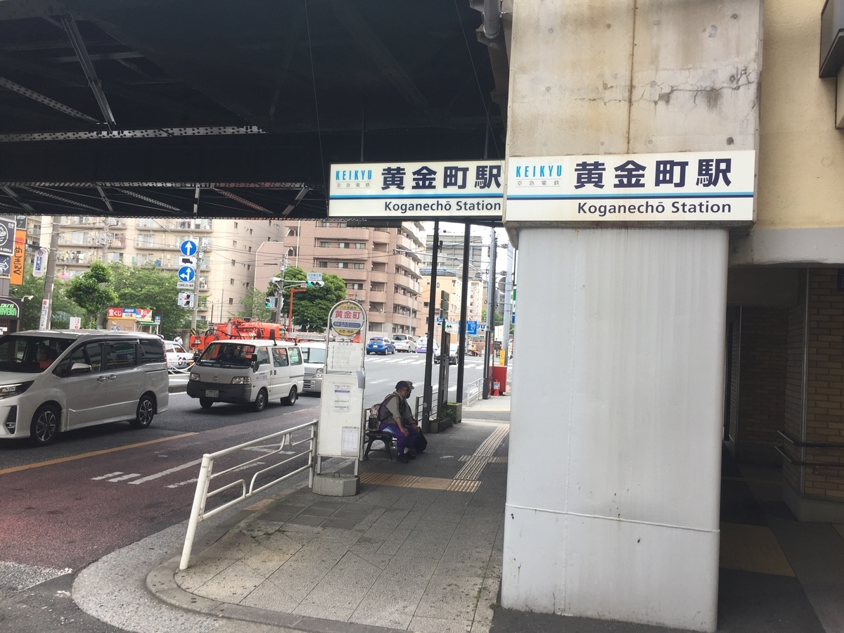 f:id:tanukifureiyu:20210606234634j:plain