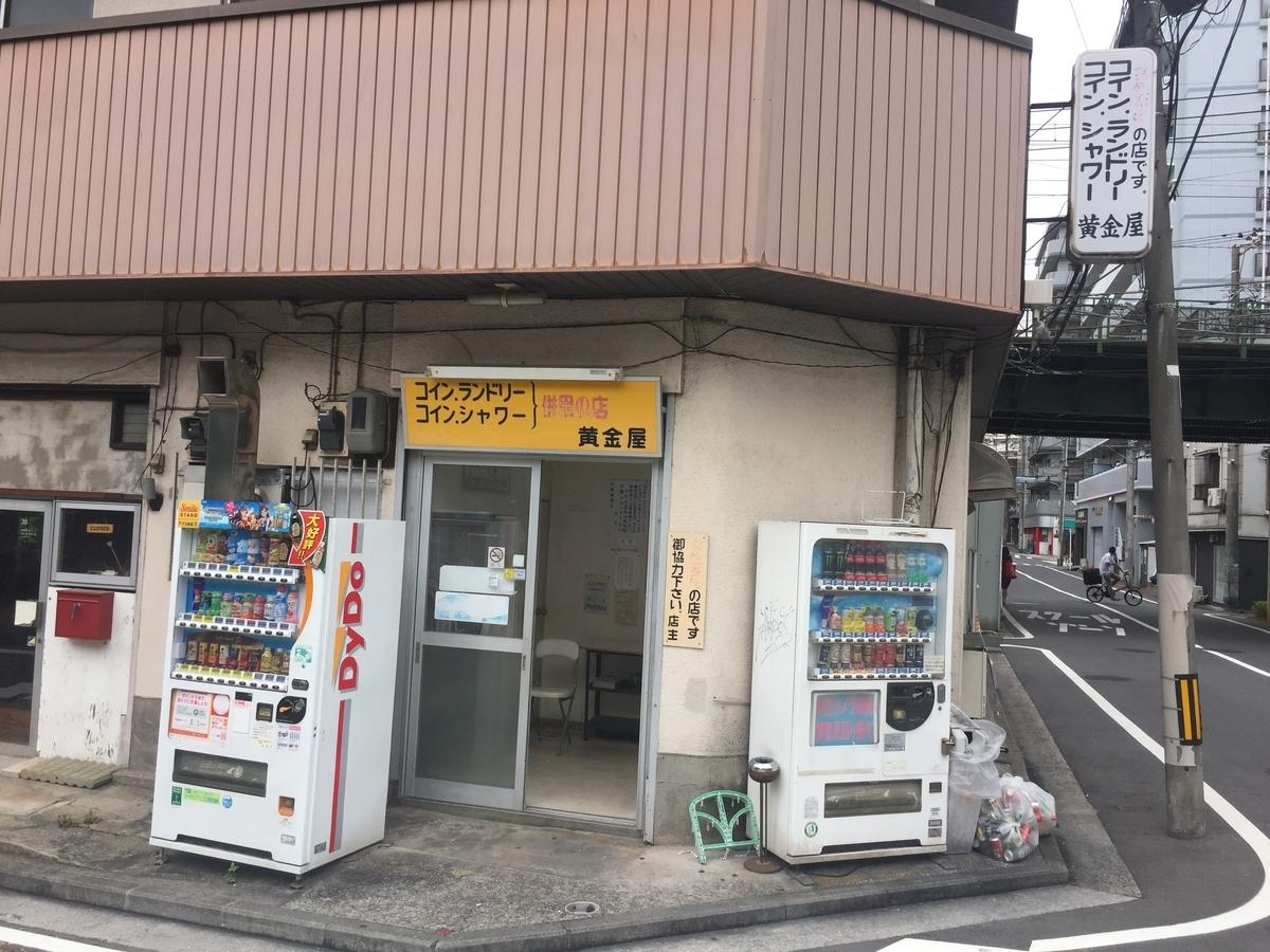 f:id:tanukifureiyu:20210606235706j:plain