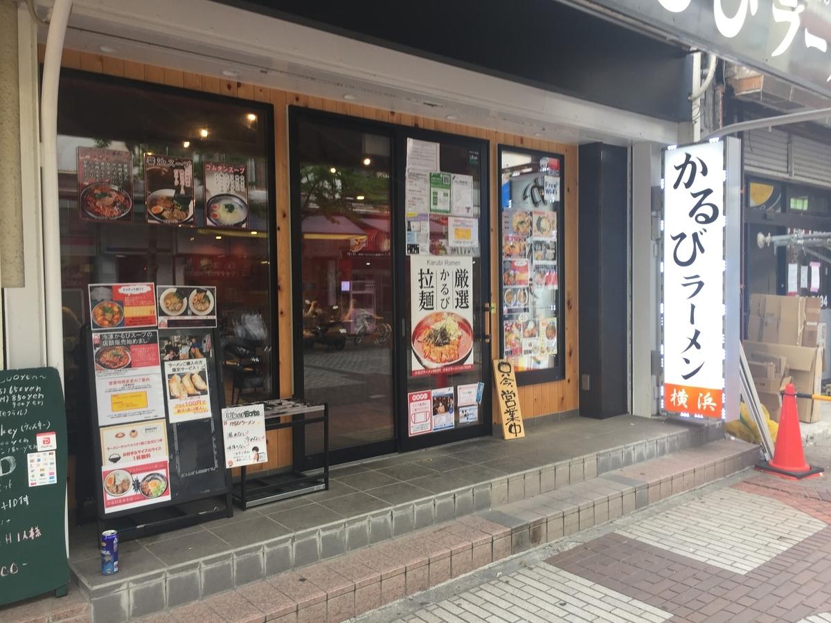 f:id:tanukifureiyu:20210606235815j:plain