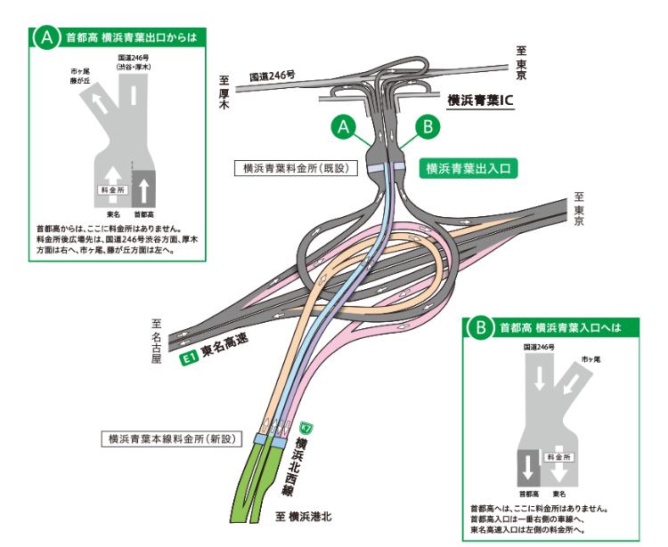 f:id:tanukifureiyu:20210707235943j:plain