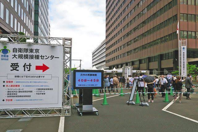 f:id:tanukifureiyu:20210905004104j:plain