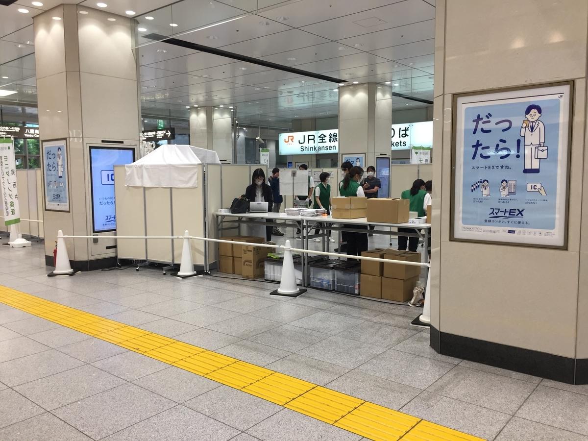 f:id:tanukifureiyu:20210909204841j:plain