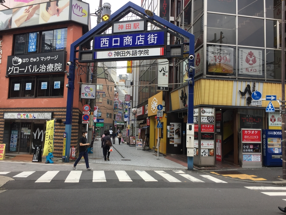 f:id:tanukifureiyu:20210909205438j:plain