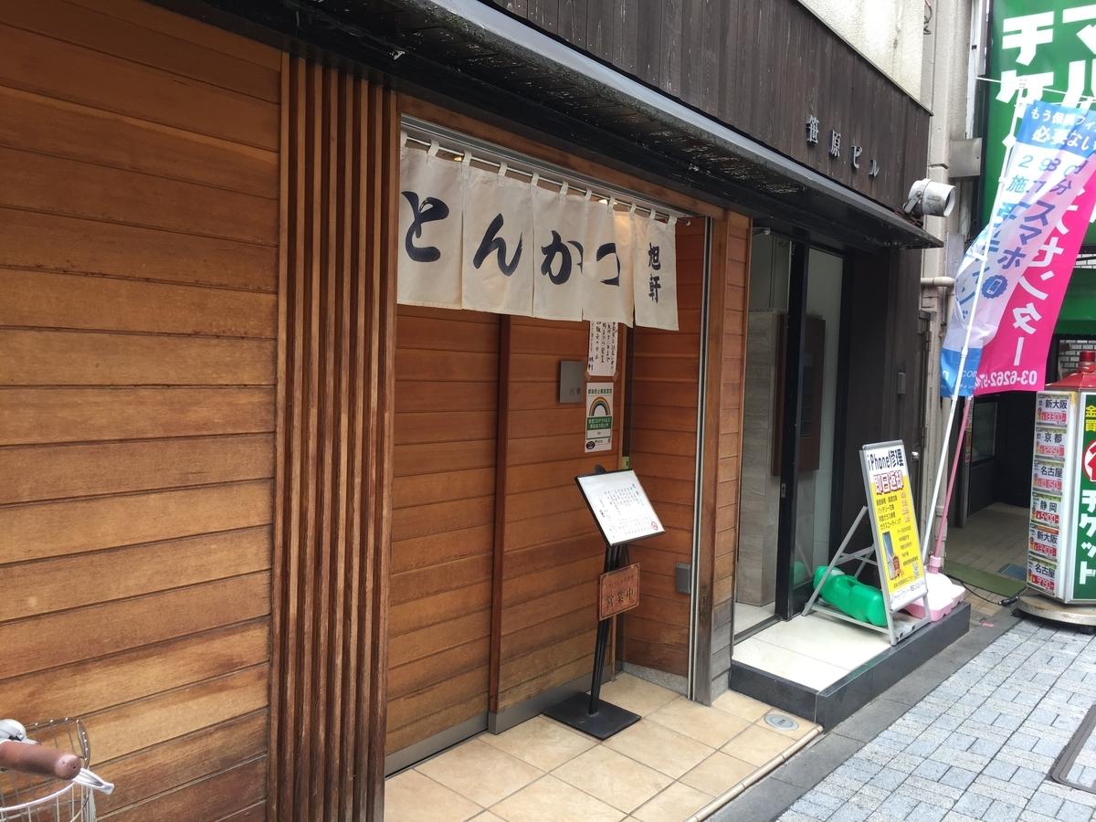 f:id:tanukifureiyu:20210909205535j:plain
