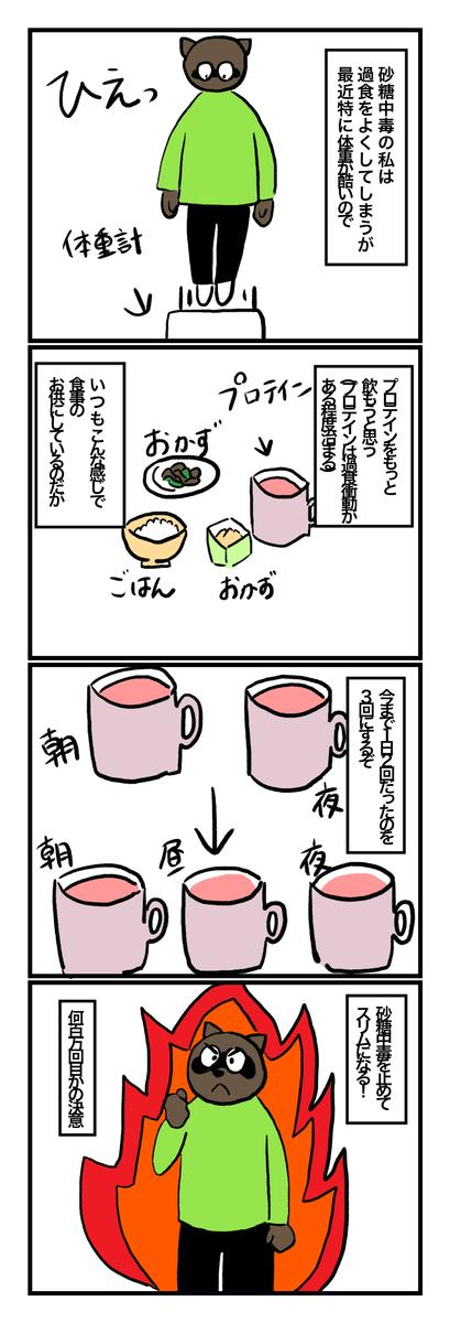 f:id:tanukinohappa:20210214191418j:plain