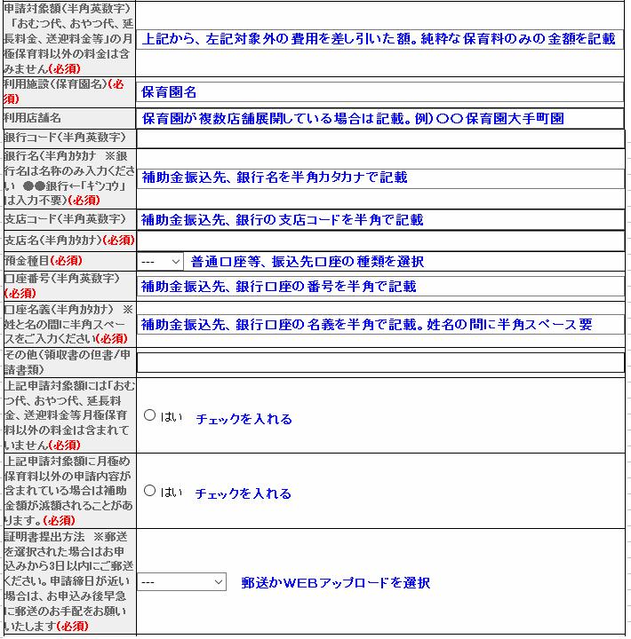 f:id:tanukinohara:20170827230413p:plain