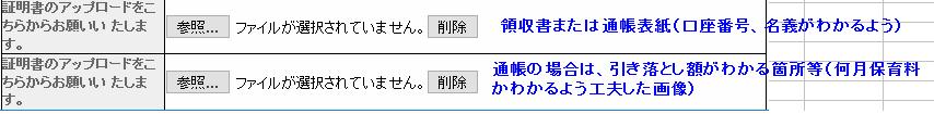 f:id:tanukinohara:20170827230726p:plain