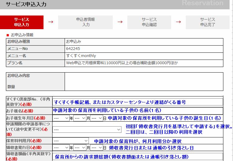 f:id:tanukinohara:20170828001901p:plain