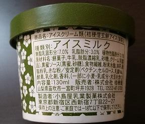 f:id:tanukinohara:20170905084601j:plain