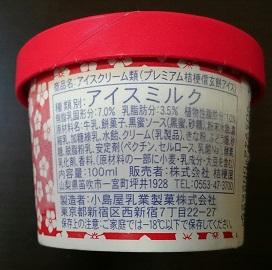 f:id:tanukinohara:20170910151358j:plain