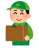 f:id:tanukinohara:20170912234441p:plain