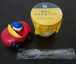 f:id:tanukinohara:20170912235405j:plain