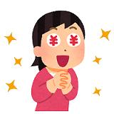 f:id:tanukinohara:20171207133322p:plain