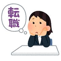f:id:tanukinohara:20190819141445p:plain